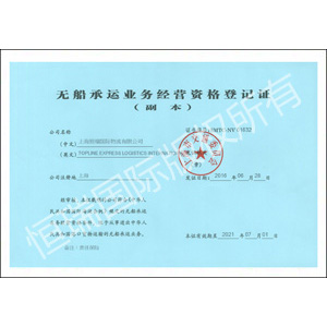 MANAGEMENT-SYSTEM-CERTIFICATE-212x300T